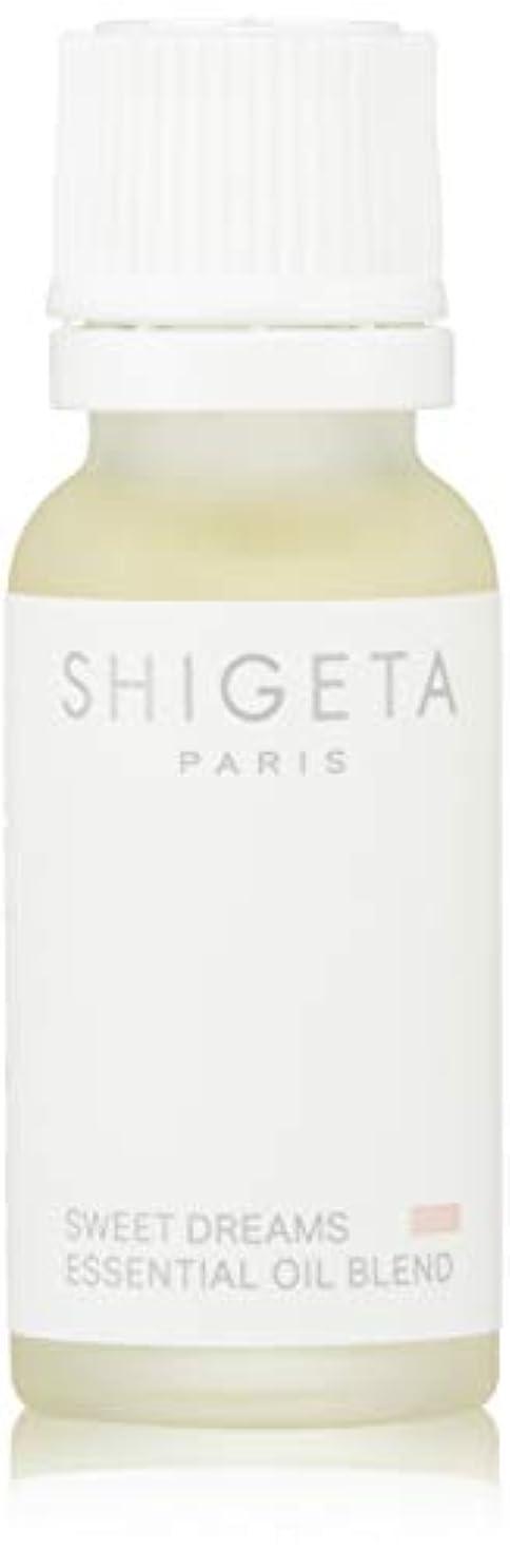 筋渇き南方のSHIGETA(シゲタ) スウィートドリーム 15ml