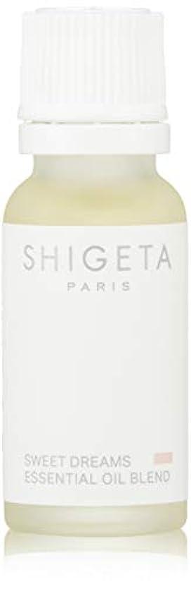敬な乳剤成功したSHIGETA(シゲタ) スウィートドリーム 15ml