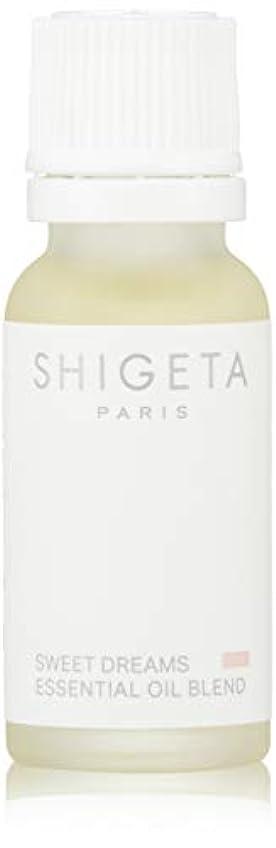 許可遠え開業医SHIGETA(シゲタ) スウィートドリーム 15ml