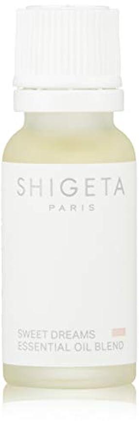 急降下の慈悲で国旗SHIGETA(シゲタ) スウィートドリーム 15ml