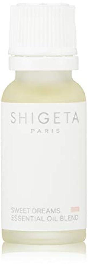 思い出す束作詞家SHIGETA(シゲタ) スウィートドリーム 15ml