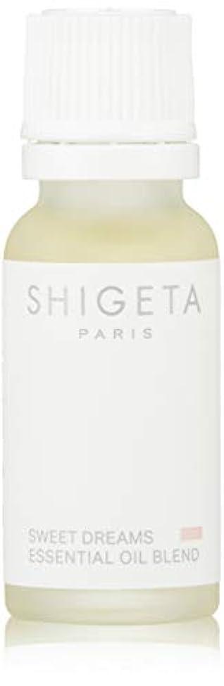 ジャンク洗うかき混ぜるSHIGETA(シゲタ) スウィートドリーム 15ml