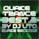 QUAKE TRANCE BEST.2-BY DJ UTO-