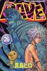 RAVE(26) (講談社コミックス—Shonen magazine comics (3336巻))