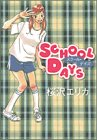 School days (Feelコミックス)