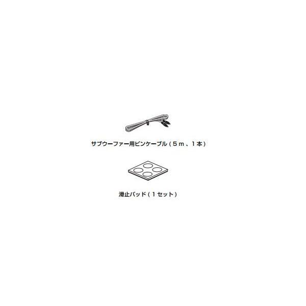 ヤマハ サブウーファー NS-SW210 (1...の紹介画像3