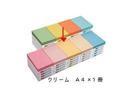 [해외]Forestway 채색 복사 용지 A4 크림 500 장/Forestway colored copy paper A4 cream 500 sheets