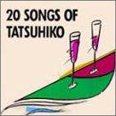 20 SONGS OF TATSUHIKOを試聴する