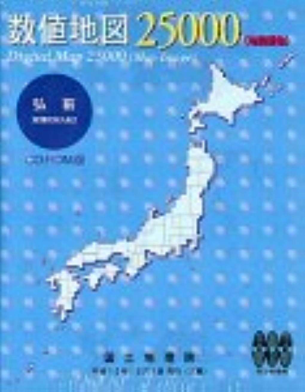 見出し選択価格数値地図 25000 (地図画像) 弘前