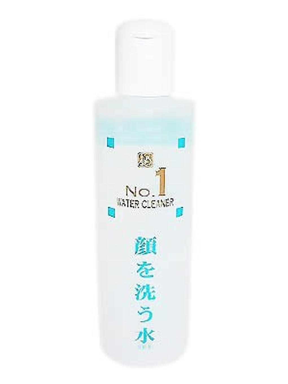 保証中断分配します顔を洗う水 No.1 ウォータークリーナー 洗顔化粧水 250ml