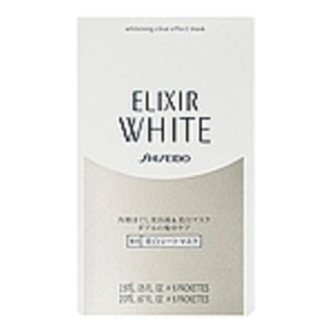 スマートゲージ決定する資生堂 エリクシール ホワイト クリアエフェクトマスク 6セット入 アウトレット