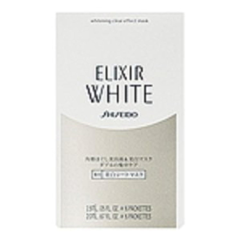 件名スティック贅沢資生堂 エリクシール ホワイト クリアエフェクトマスク 6セット入 アウトレット
