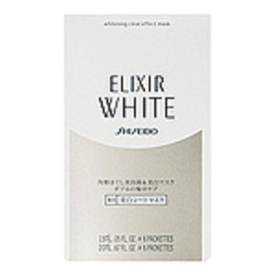 広々息苦しい統合資生堂 エリクシール ホワイト クリアエフェクトマスク 6セット入 アウトレット