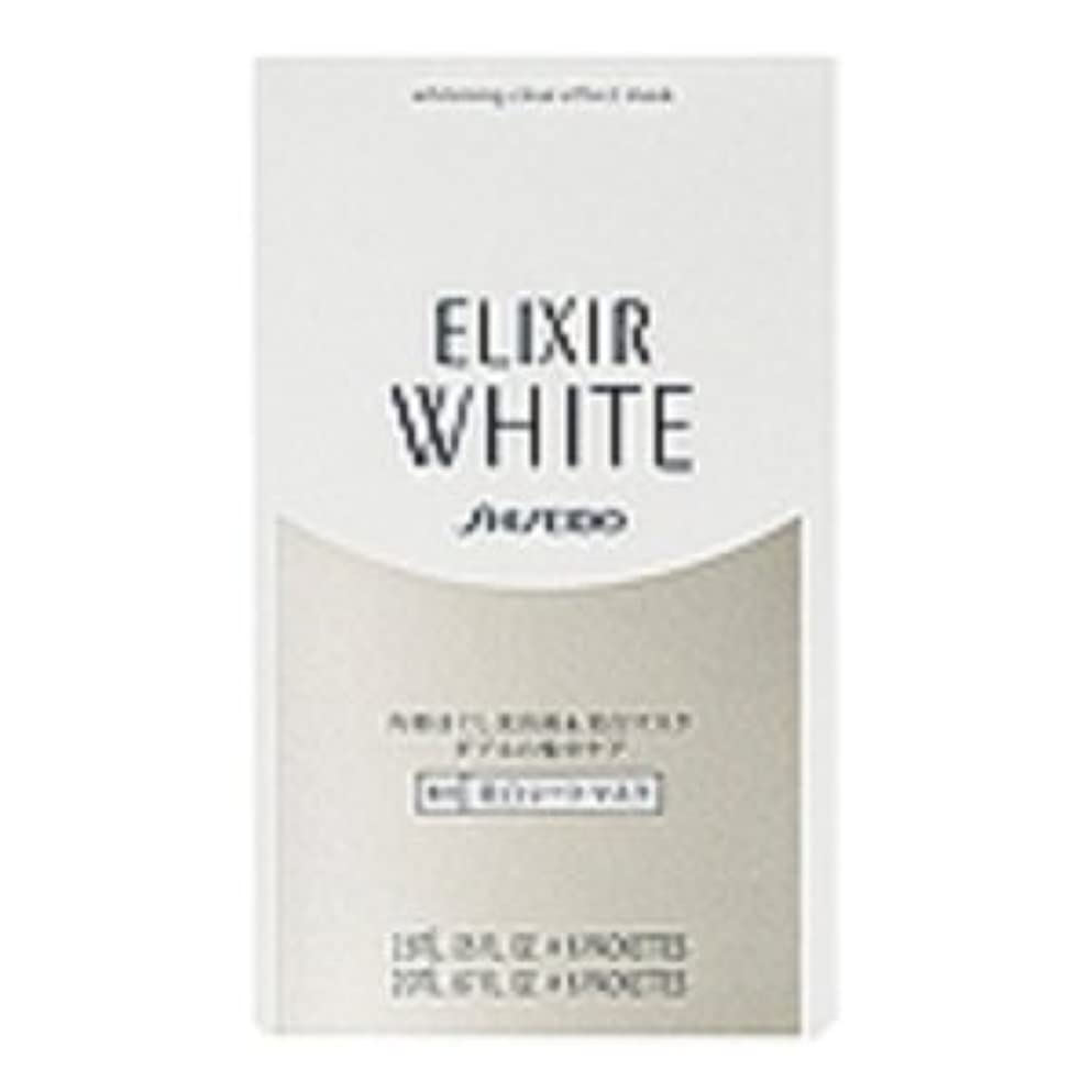 完璧な平らな軽量資生堂 エリクシール ホワイト クリアエフェクトマスク 6セット入 アウトレット
