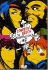 COWBOY BEBOP the Compilation 2[DVD]