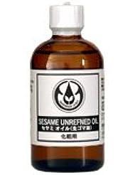 【生活の木】セサミオイル[生ゴマ油] 100ml