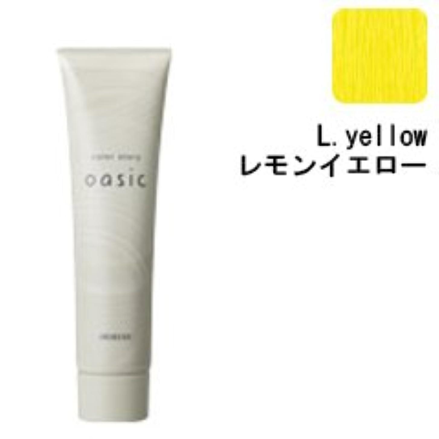 こする準拠比類なき【アリミノ】カラーストーリー オアシック L.yellow (レモンイエロー) 150g