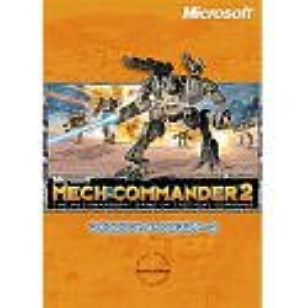 貧しい占める自伝Microsoft Mech Commander 2
