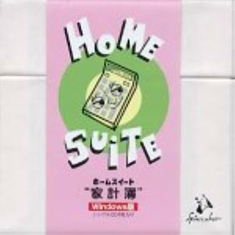 たまにドラム興味HomeSuite