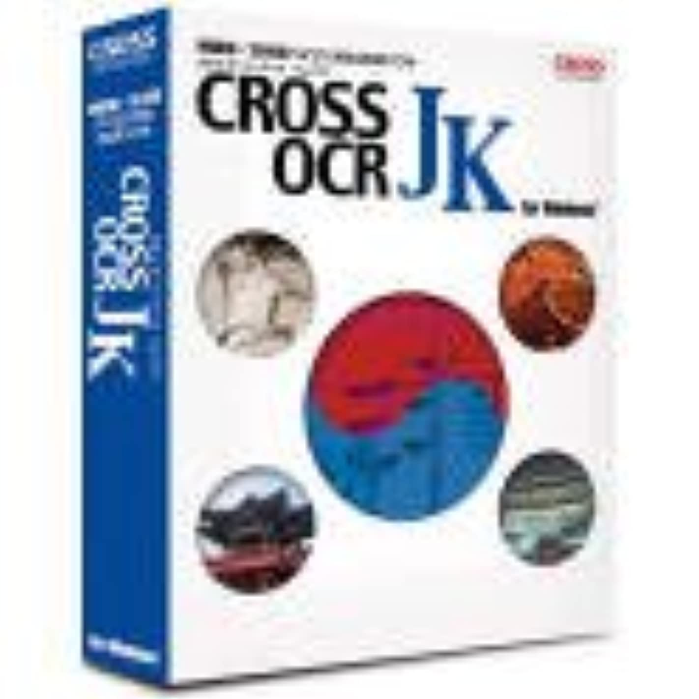 サービス情緒的ペンダントCROSS OCR JK for Windows