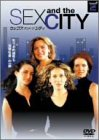 セックス・アンド・ザ・シティ Season2-2 [DVD]