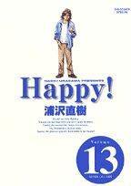 Happy!―完全版 (Volume13) (Big comics special)の詳細を見る