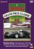 Castrol GRAND PRIX CLASSIC 4 [DVD]