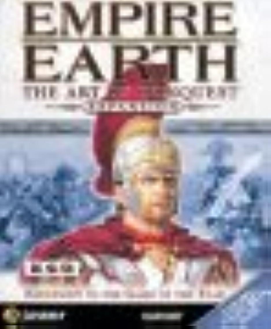どこでも不機嫌アトミックエンパイア・アース アート・オブ・コンクエスト 拡張版 日本語マニュアル付き英語版