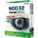 NOD32 アンチウイルス (リニューアル版)