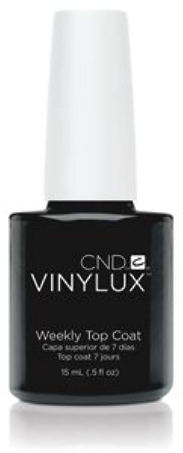 限りなく途方もない独創的CND バイナラクス ウィークリー トップコート 15ml