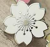 【ノーブランド品】 かわいい 小さな 桜 モチーフ 校章風 ピンバッジ 2個セット (ホワイト)