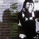 ナイトヘッド DVD 2