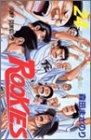 ROOKIES 第24巻