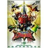 爆竜戦隊アバレンジャー Vol.9 [DVD]