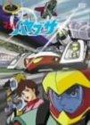 マシンハヤブサ DVD-BOX