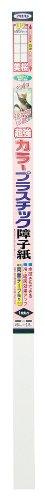 アサヒペン 超強 カラープラスチック 障子紙 両面テープ貼り 94cmX2.15m 美桜 6821