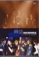SHINHWA Winter Story TOUR Live Concert [DVD]