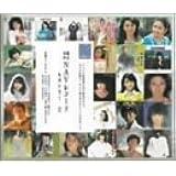 株式会社 NAVレコードヒストリー(2)