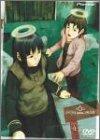 灰羽連盟 COG.4 [DVD]