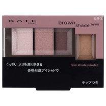 カネボウ KATE(ケイト)ブラウンシェードアイズ BR-3(セピア)