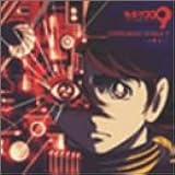 「サイボーグ009」~CYBER MUSIC WORLD2~遭遇~/小室哲哉(CCCD)