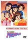 アイドル防衛隊ハミングバード DVD-BOX