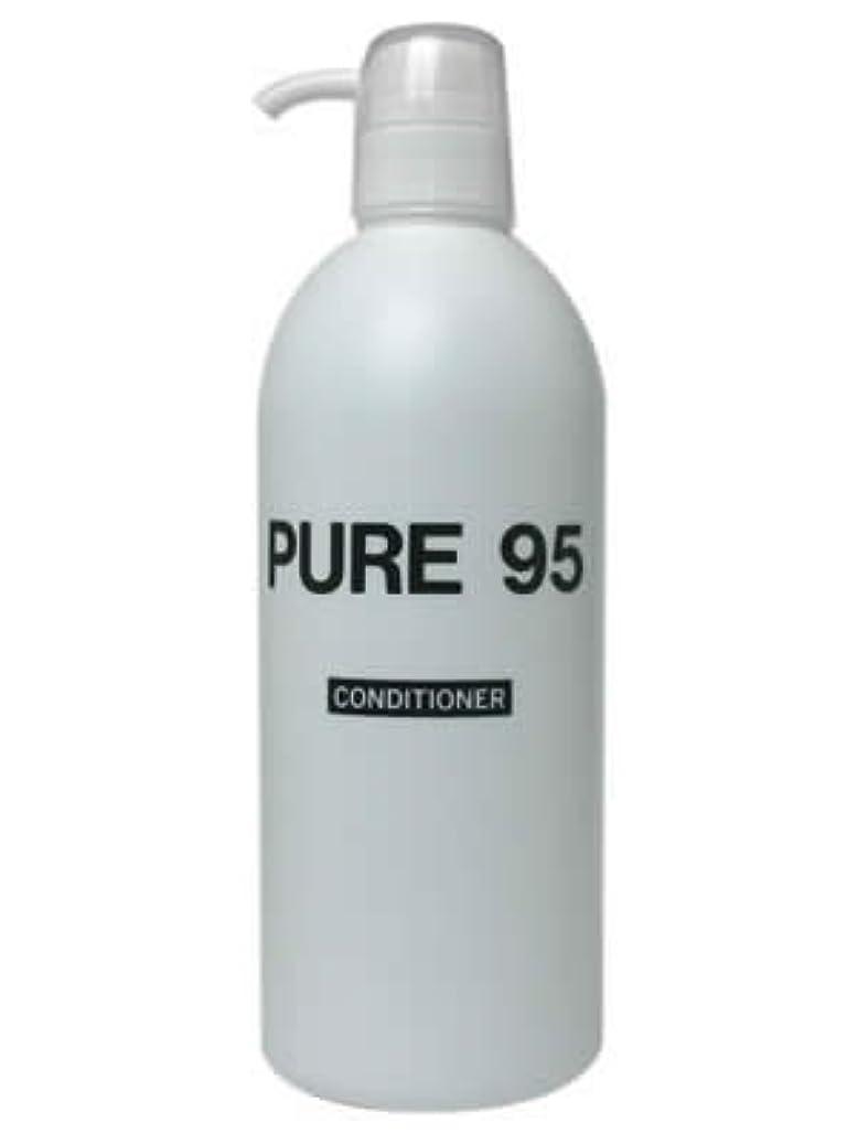 する必要があるクリームカメバーミングジャパン PURE95 コンディショナー 800ml