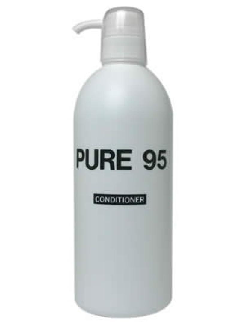 虫を数える健康的厚いバーミングジャパン PURE95 コンディショナー 800ml
