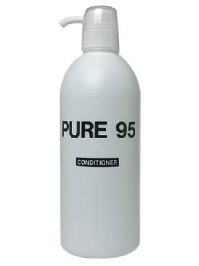 コークス免疫設計バーミングジャパン PURE95 コンディショナー 800ml