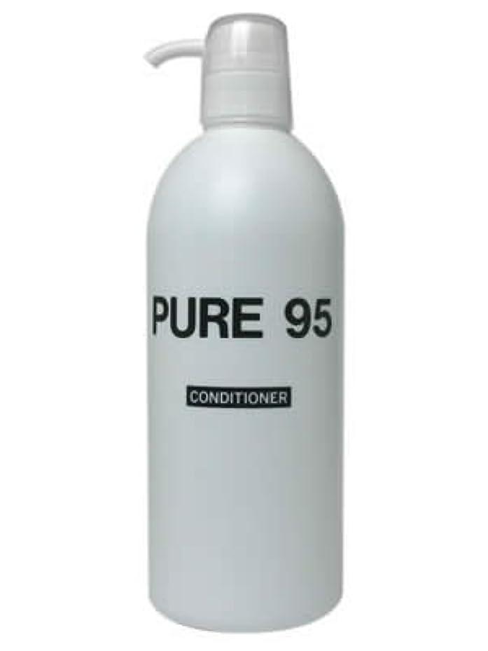 に対応する広範囲にうまくいけばバーミングジャパン PURE95 コンディショナー 800ml