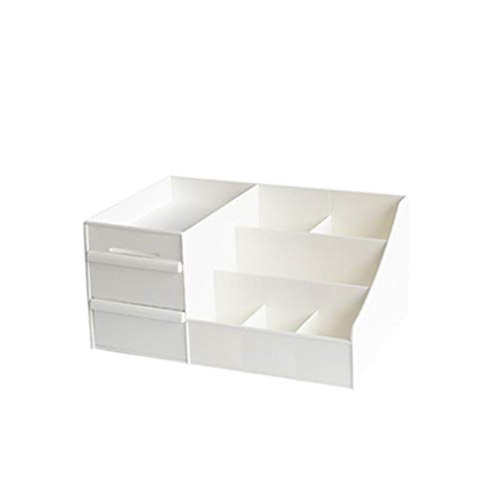 化粧品 収納ボックス 引き出し付 デスク上 コスメ収納スタンド 整理簡単 多機能 レディース コスメボックス ホワイト (S(28*16.5*12.5cm))