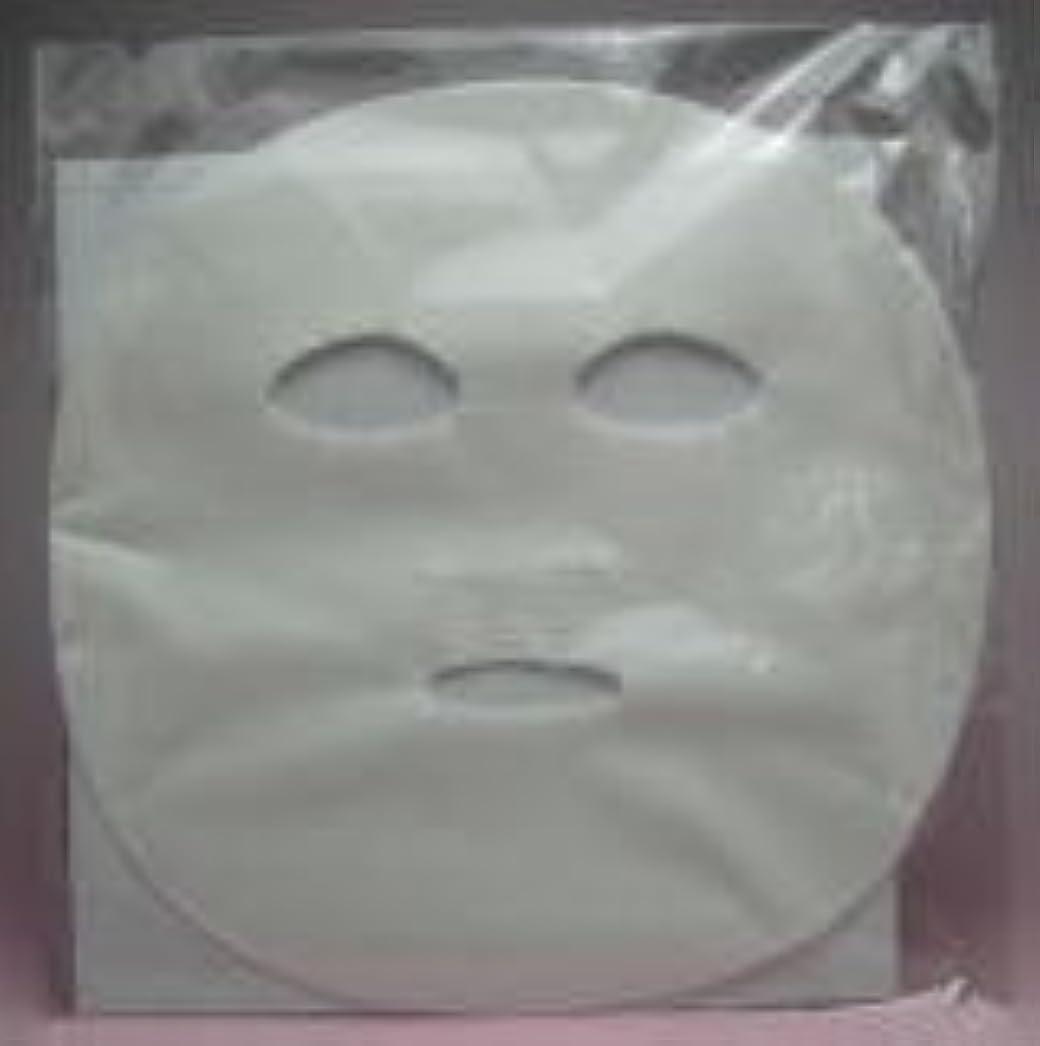 お手伝いさん配列乱暴なオリーブマノン オリーブ スキンケアマスク 100枚