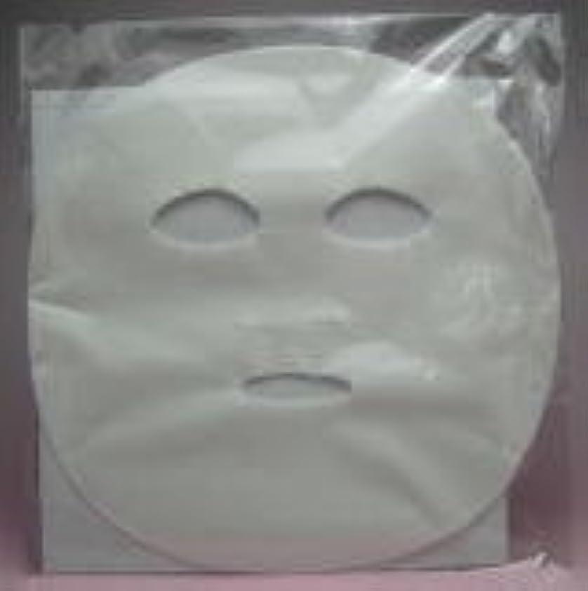 同種の寂しい不規則性オリーブマノン オリーブ スキンケアマスク 100枚