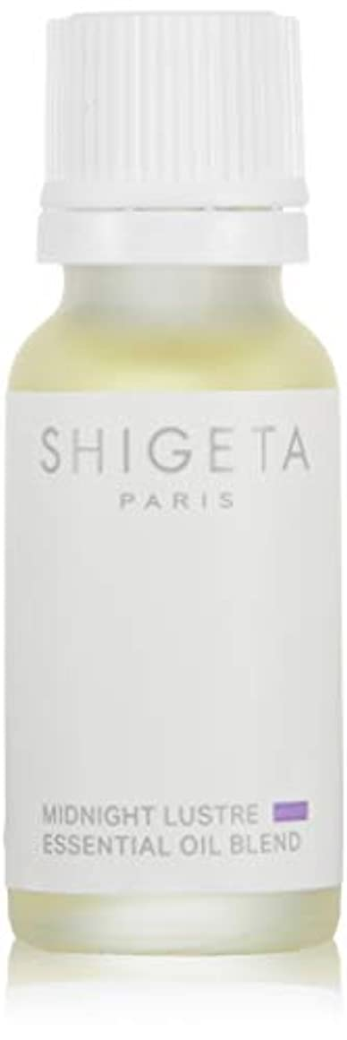 することになっている消毒剤区別SHIGETA(シゲタ) ミッドナイトラスター ハーブ 単品 15ml